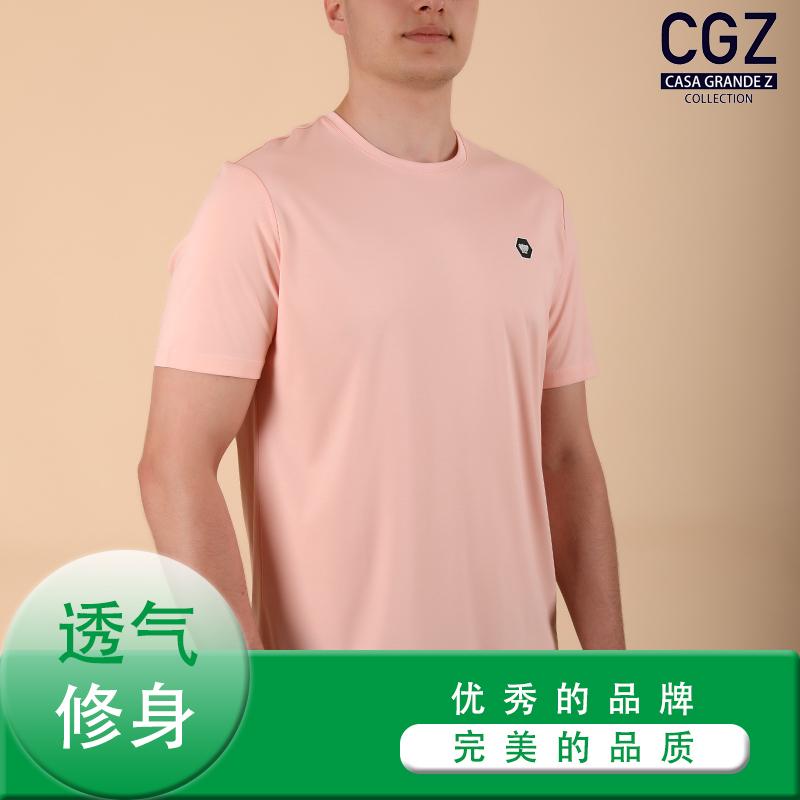 CGZ 男款 T恤 粉色 商务休闲 夏季款 标准版型 常规 CRB18702-39