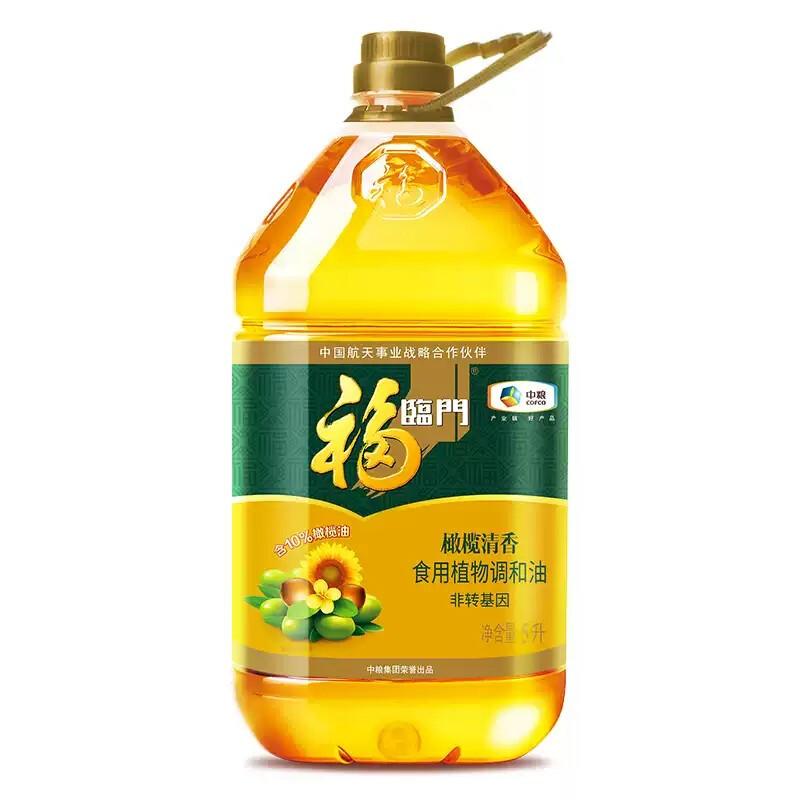 福临门橄榄清香食用植物调和油5L