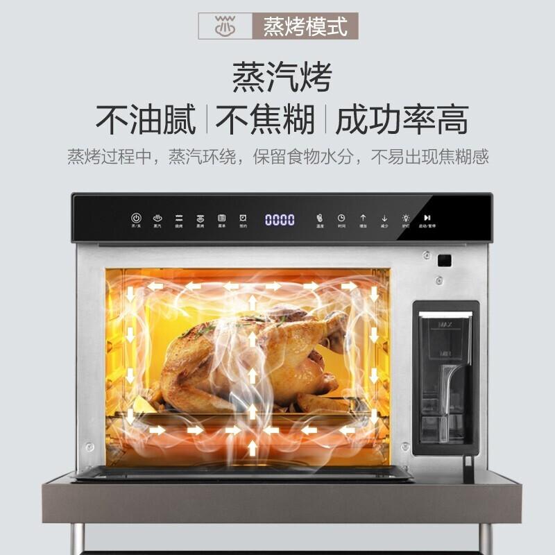 小熊(Bear)电烤箱电蒸箱家用台式微蒸烤一体机多功能蒸汽烤箱智能触控大容量28LDKX-A28C1 蒸汽烤箱DKX-A28C1