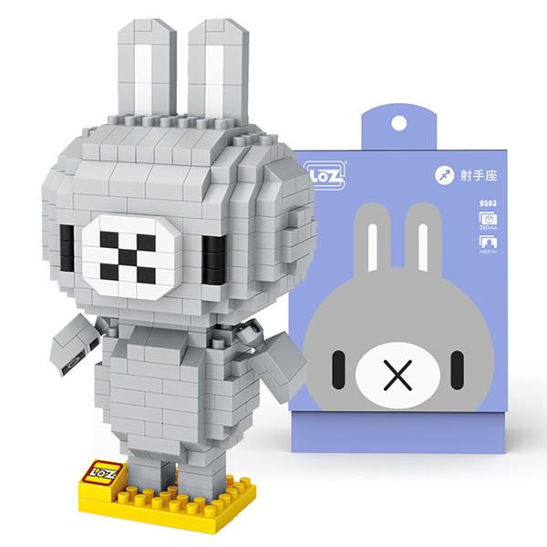 LOZ俐智微钻小颗粒拼插积木同道大叔创意卡通迷你公仔拼装积木玩具模型玩具十二星座 9563射手座