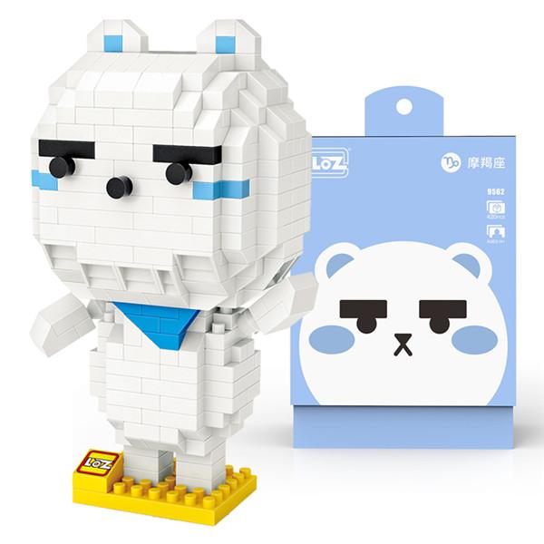 LOZ俐智微钻小颗粒拼插积木同道大叔创意卡通迷你公仔拼装积木玩具模型玩具十二星座 9562摩羯座