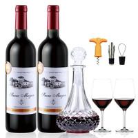 斯诺穆云 法国原酒 进口红葡萄酒红酒750ml*2支装+酒具全套