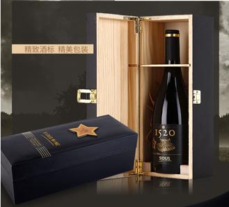星得斯 智利原瓶进口红酒 1520(1)黑皮诺干红葡萄酒 750ml*6整箱装
