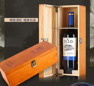 星得斯 智利原瓶进口红酒 1520(3)赤霞珠干红葡萄酒 750ml*6整箱装