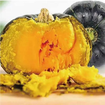 新鲜果蔬贝贝南瓜5斤装香甜粉糯约4-8个