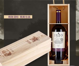 星得斯 智利原瓶进口红酒 1520(5)梅洛干红葡萄酒 750ml*6整箱装