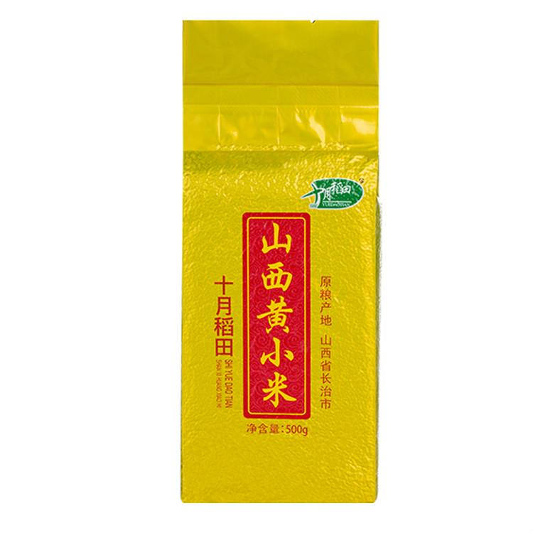十月稻田 沁州黄小米500g*3袋