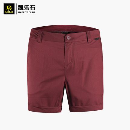 Kailas凯乐石 户外运动 女款旅行速干短裤 KG520255