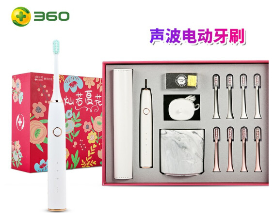 360声波电动牙刷T2网红套装(粉色)