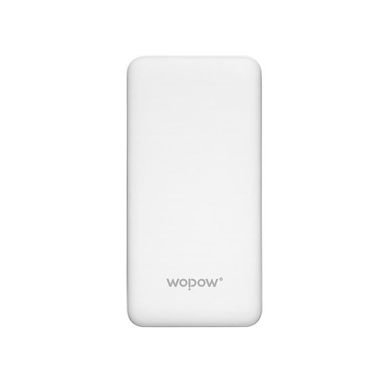 wopow/沃品 L09 10000毫安轻薄小巧充电宝便携式移动电源适用华为苹果小米魅族手机通用 白色