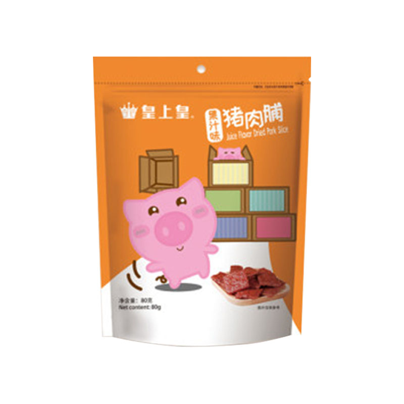 皇上皇果汁味猪肉脯(两种包装随机发货)80g×2