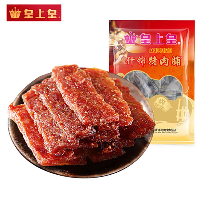 皇上皇180g什锦即食肉脯(自产)