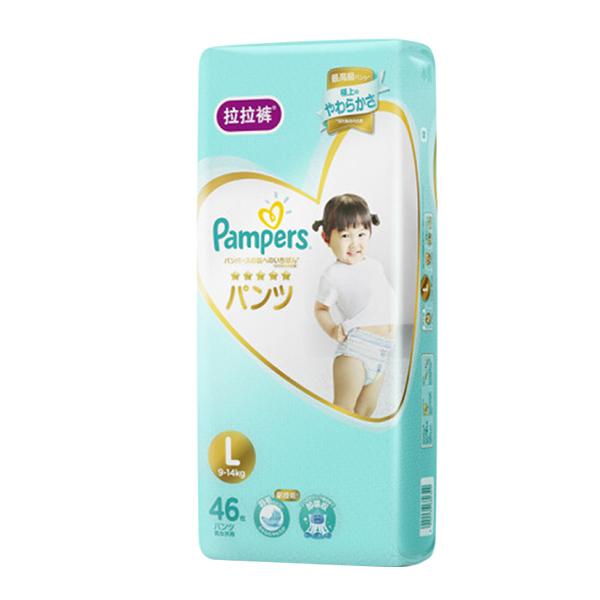 帮宝适一级帮拉拉裤L46片(9-14kg)大码裤型纸尿裤尿不湿轻薄透气
