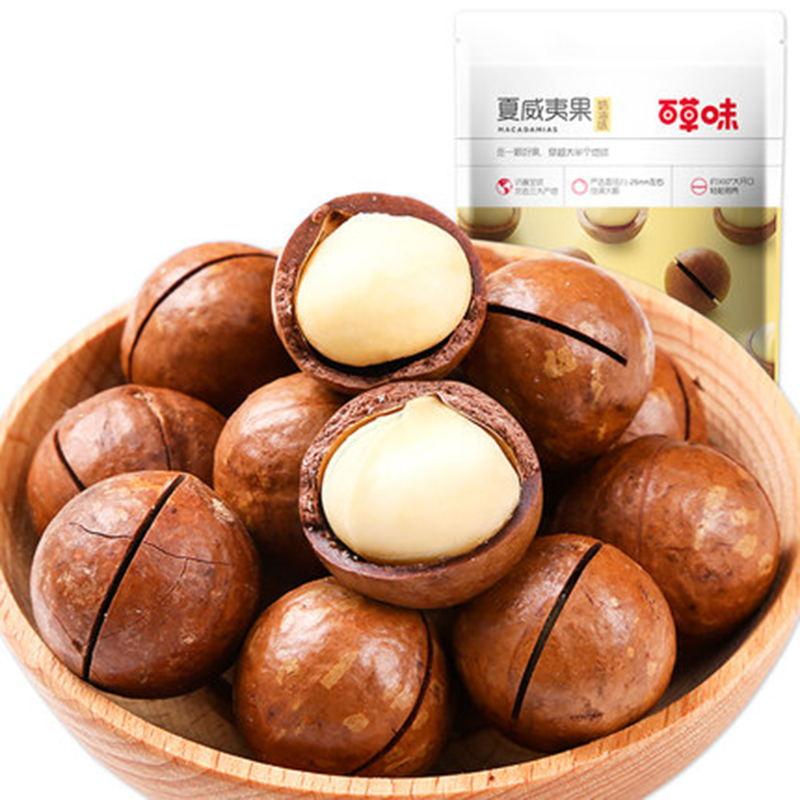 百草味夏威夷果(奶油味)100g×2