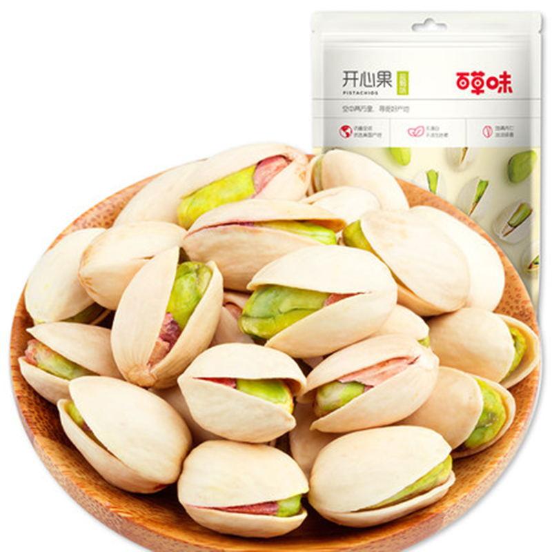 百草味开心果(盐焗味)100g×2
