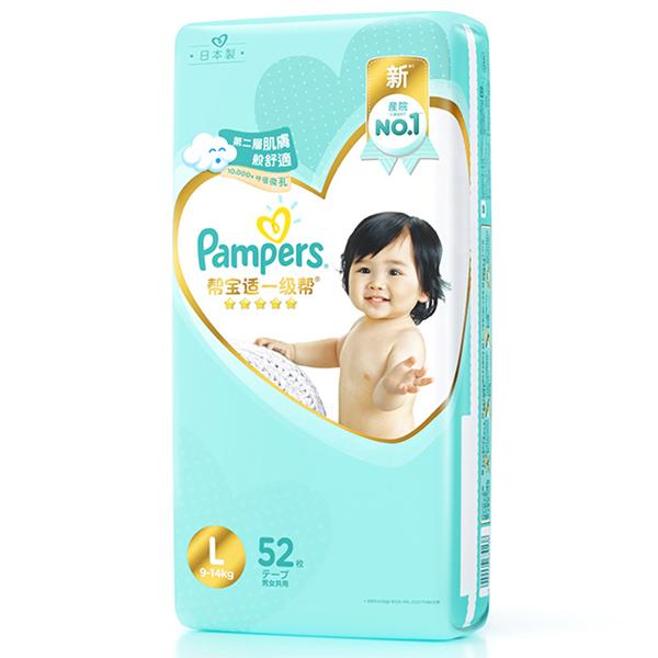 帮宝适一级帮纸尿裤L52片(9-14kg)大码纸尿裤尿不湿轻薄透气