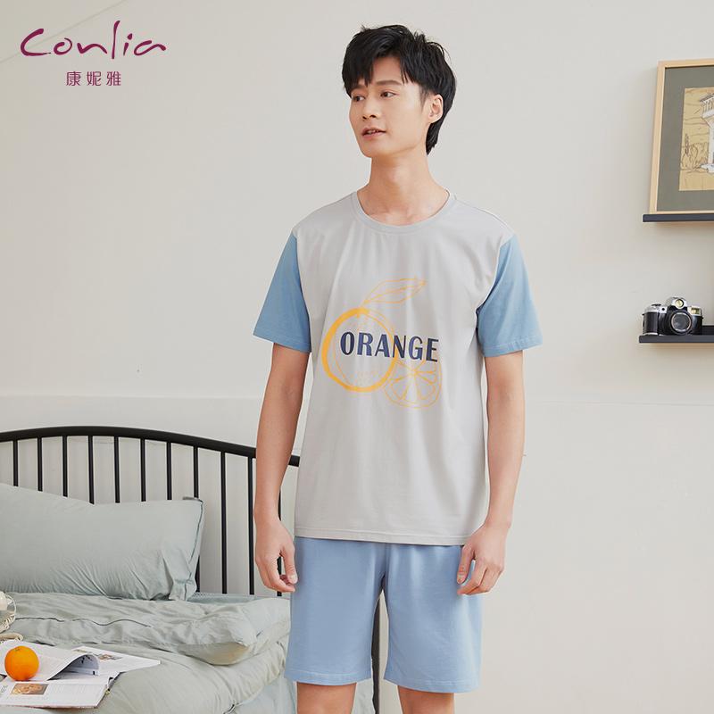 康妮雅2020夏季新款睡衣男短袖印花家居服青年休闲棉质大码套装A2161113606蓝色系