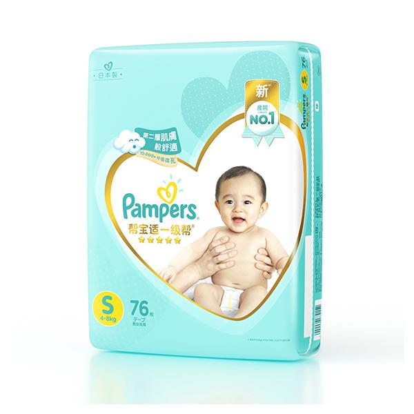 帮宝适一级帮纸尿裤S76片(4-8kg)新生儿纸尿裤尿不湿轻薄透气