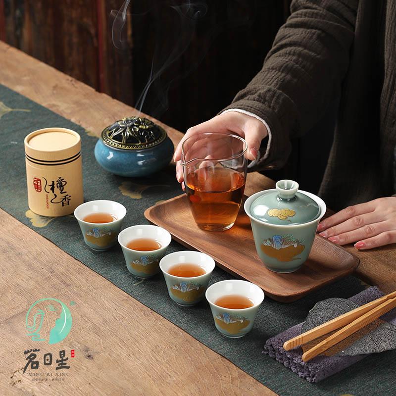 茗日星 香道茶罐工夫茶具家用套装