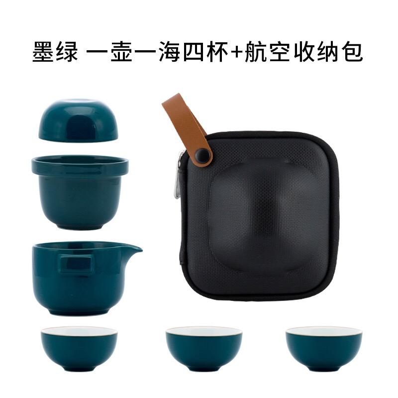 茗日星 星球杯旅行茶具便携可爱套装