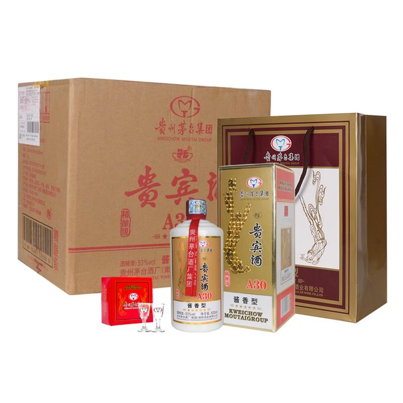 贵州茅台集团 茅乡贵宾酒A30精酿级 53度酱香型白酒 500ml*6瓶 整箱装(配3个礼品袋)
