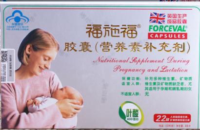 福施福胶囊(营养素补充剂)1.47g*30粒