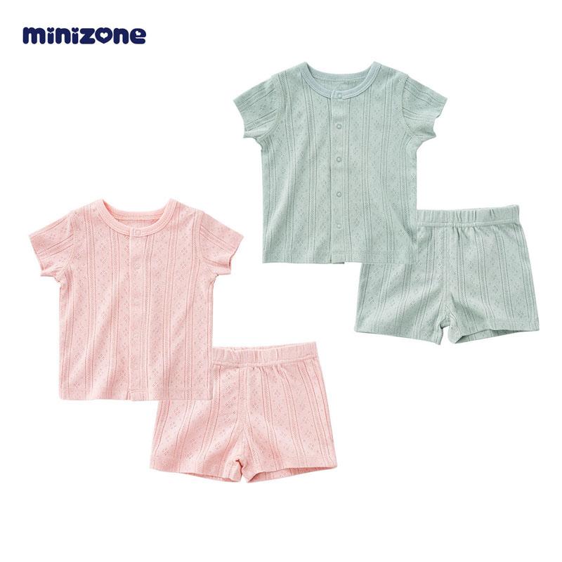 minizone夏季婴儿套装短袖男女宝宝两件套透气纽扣纯色薄款 M1308