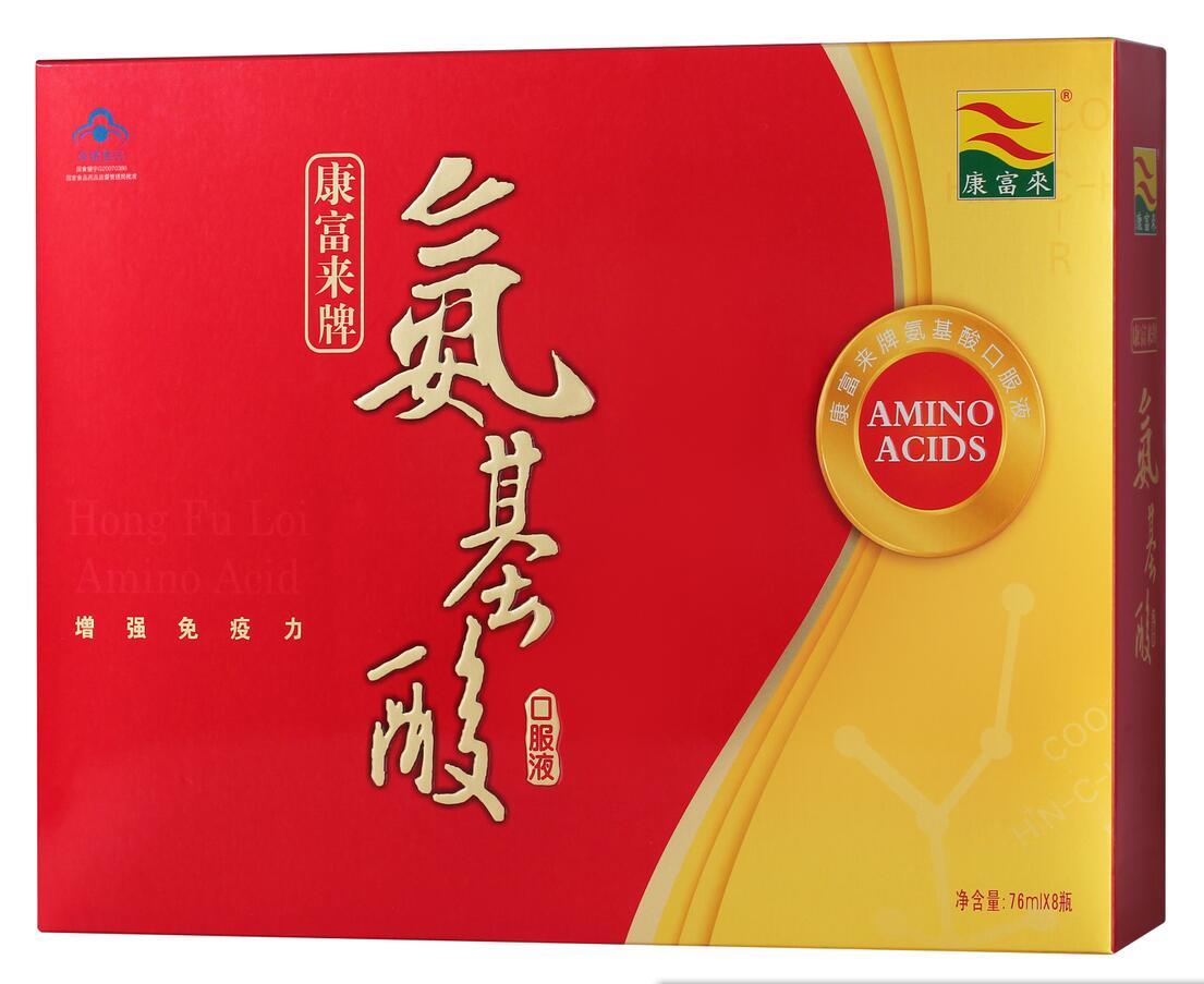 (2盒组合)康富来氨基酸口服液