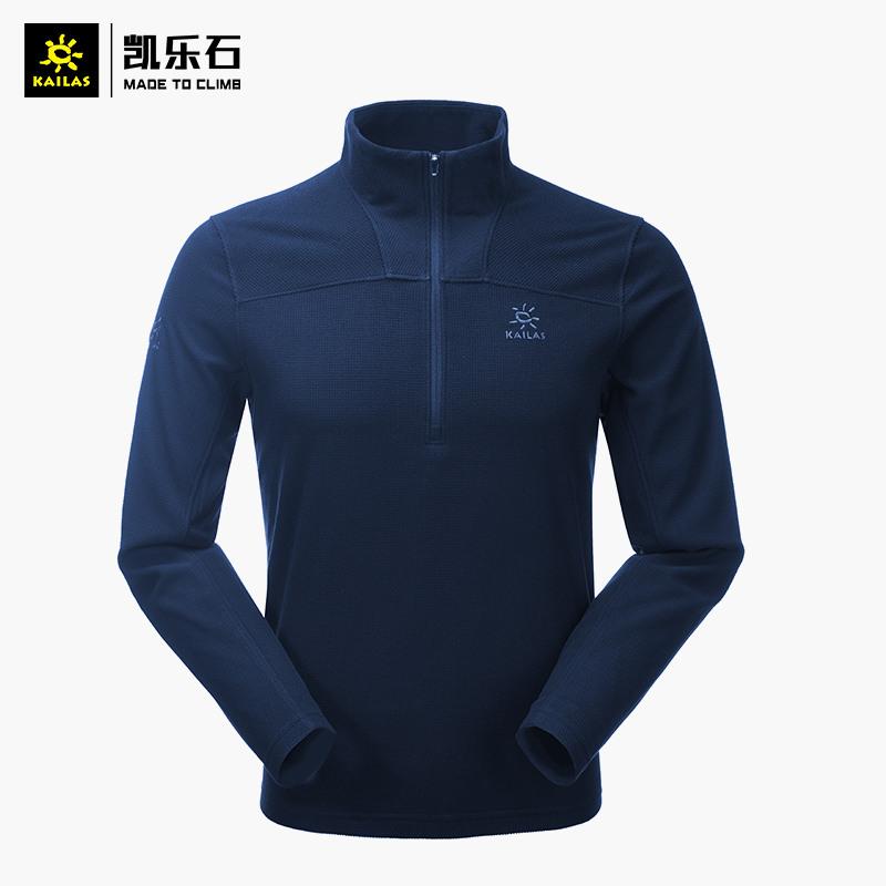 凯乐石户外运动男款薄款套头贴身保暖抓绒上衣春秋运动衣 KG210265