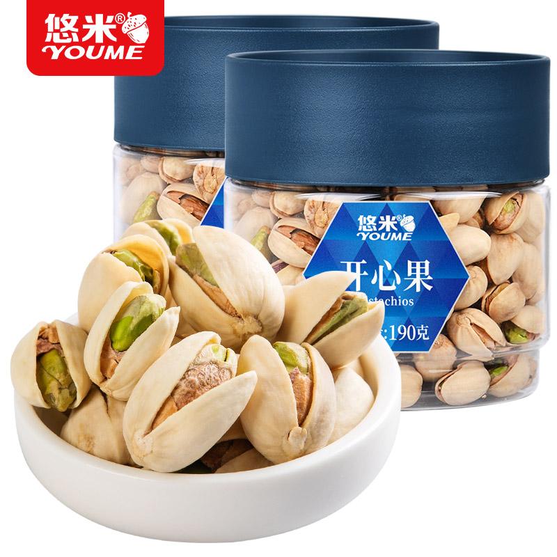 悠米坚果炒货休闲零食 每日坚果无漂白大颗粒盐焗开心果190g*2罐