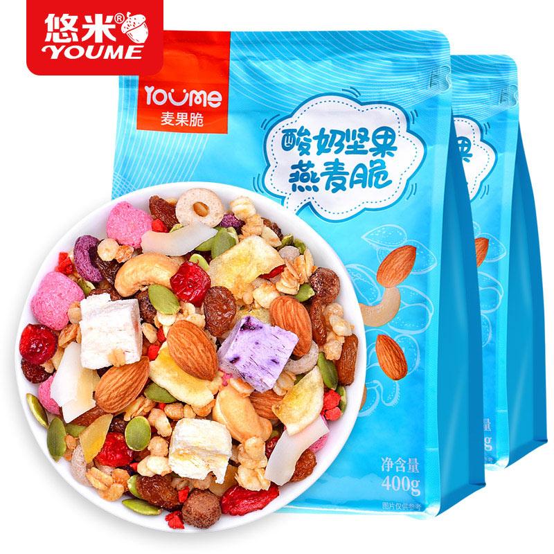 悠米 酸奶块坚果燕麦脆 即食燕麦片代餐麦片营养早餐 干吃零食即食燕麦脆400g*2包