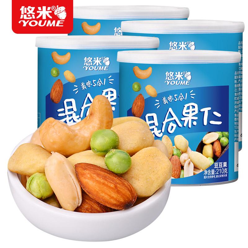 悠米休闲零食坚果炒货混合果仁豆豆果210g*4罐