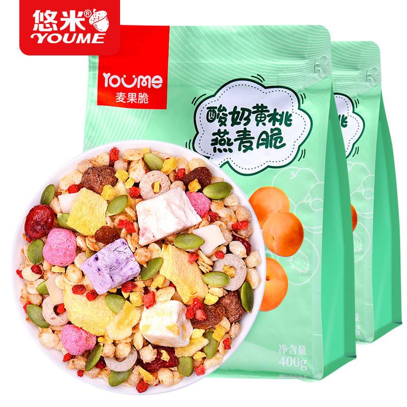 悠米 酸奶块黄桃果粒坚果燕麦脆 即食燕麦片 代餐麦皮营养早餐干吃零食燕麦脆400g*2包
