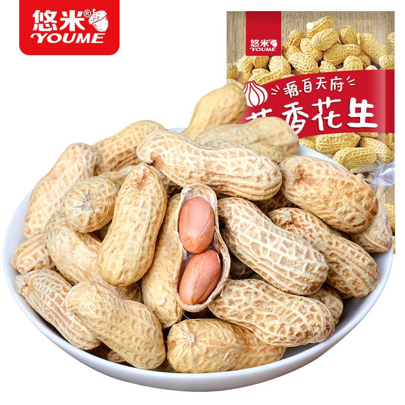 悠米 坚果炒货休闲零食 蒜香花生300g*8包