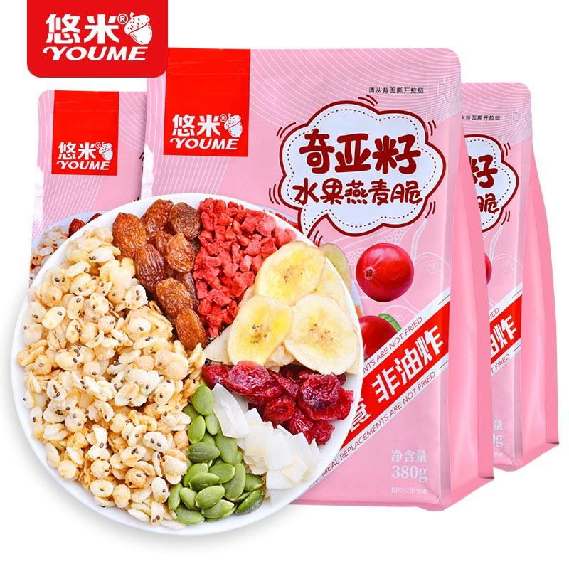 悠米即食燕麦片 代餐麦片营养早餐干吃零食奇亚籽水果燕麦脆380g*3包