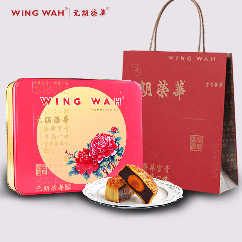 元朗荣华蛋黄红豆豆沙馅月饼中秋团购送礼盒装经典传统