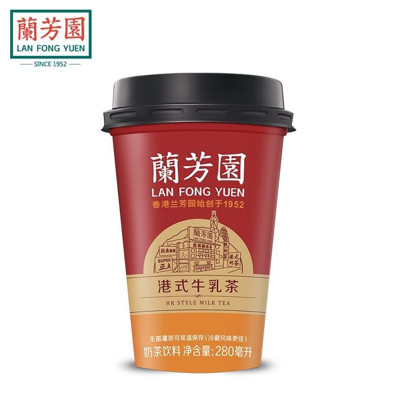 兰芳园港式牛乳茶280ML(九杯装)(大厂品质、奶香茶浓、进口原料、口感丝滑)