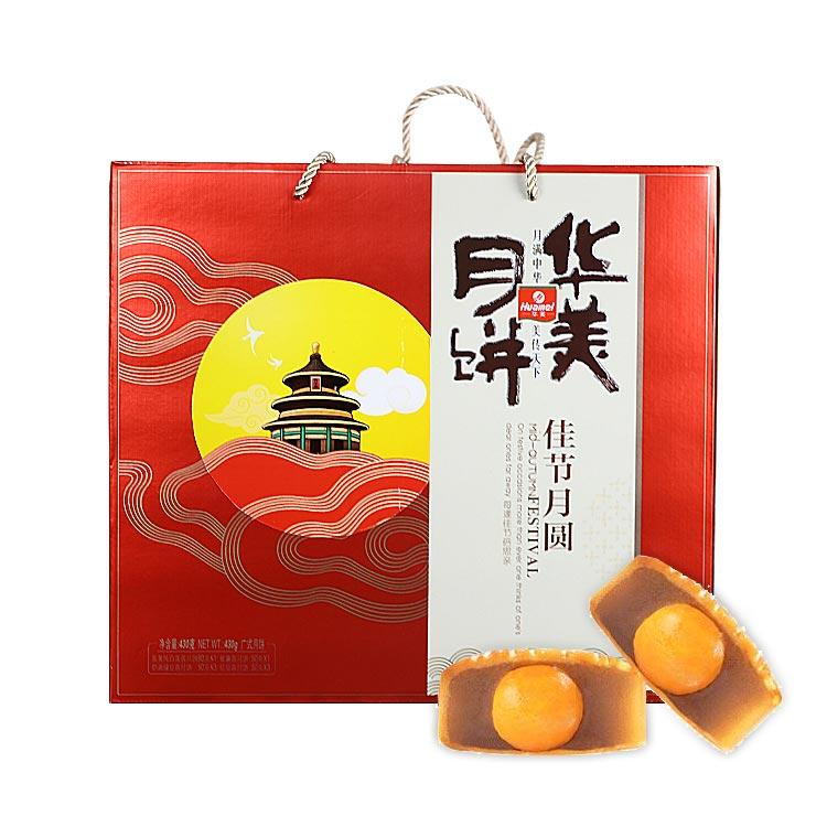 华美佳节月圆430g(预售8月30日发货)