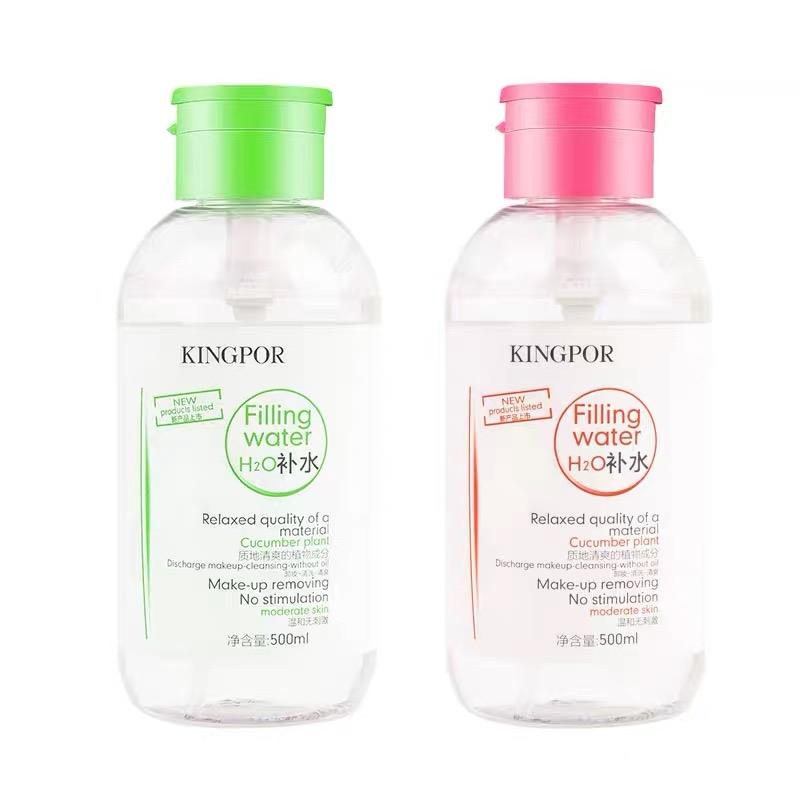 金泊尔卸妆水500ml(净透型)(润泽养颜、温和舒缓)