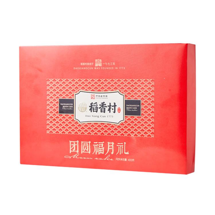 稻香村团圆福月400g(预售8月30日发货)