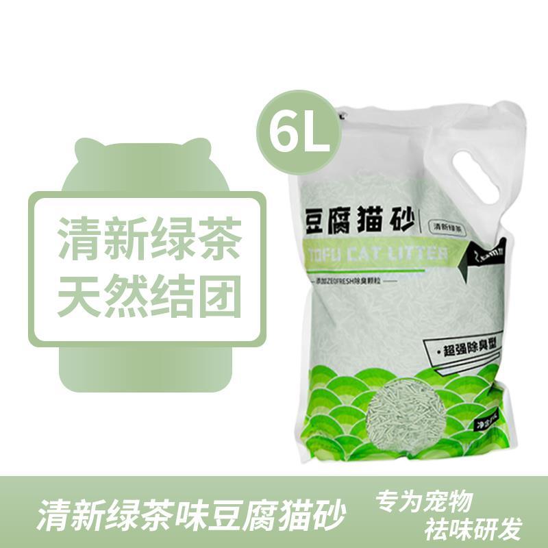 闻博士 Zeofresh豆腐猫砂(清新绿茶)6L