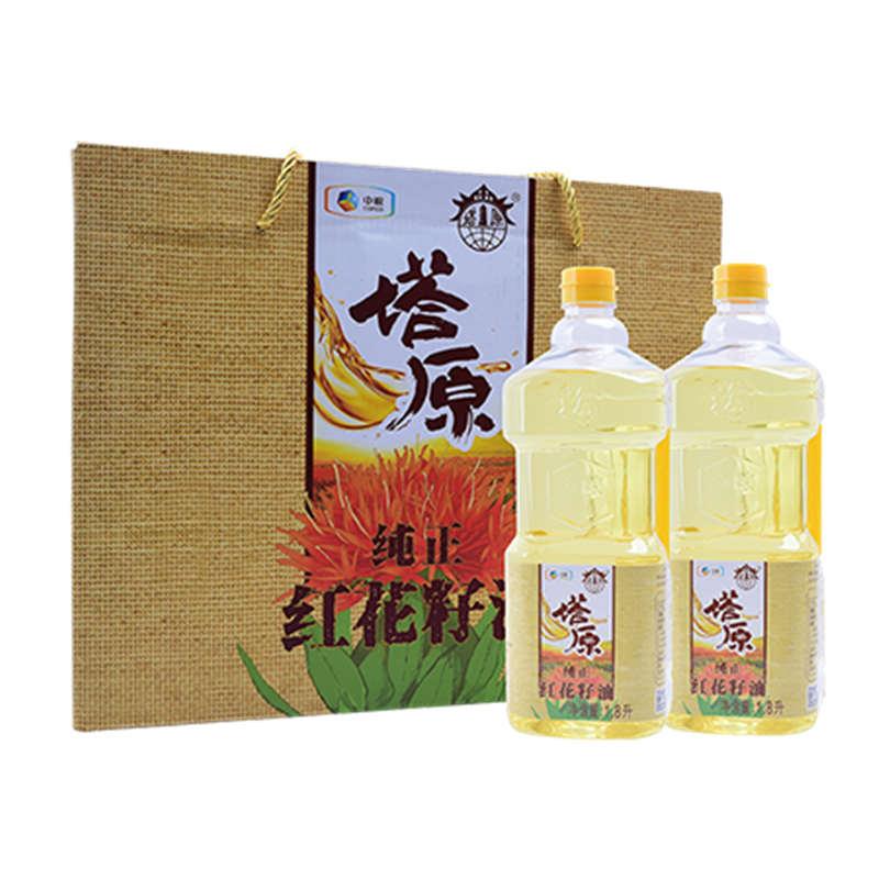 中粮塔原纯红花籽油礼盒