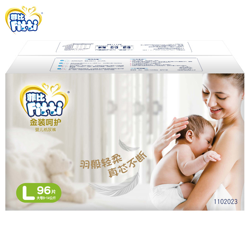 菲比金装呵护纸尿裤宝宝超薄透气瞬吸尿不湿L码96片整霜装