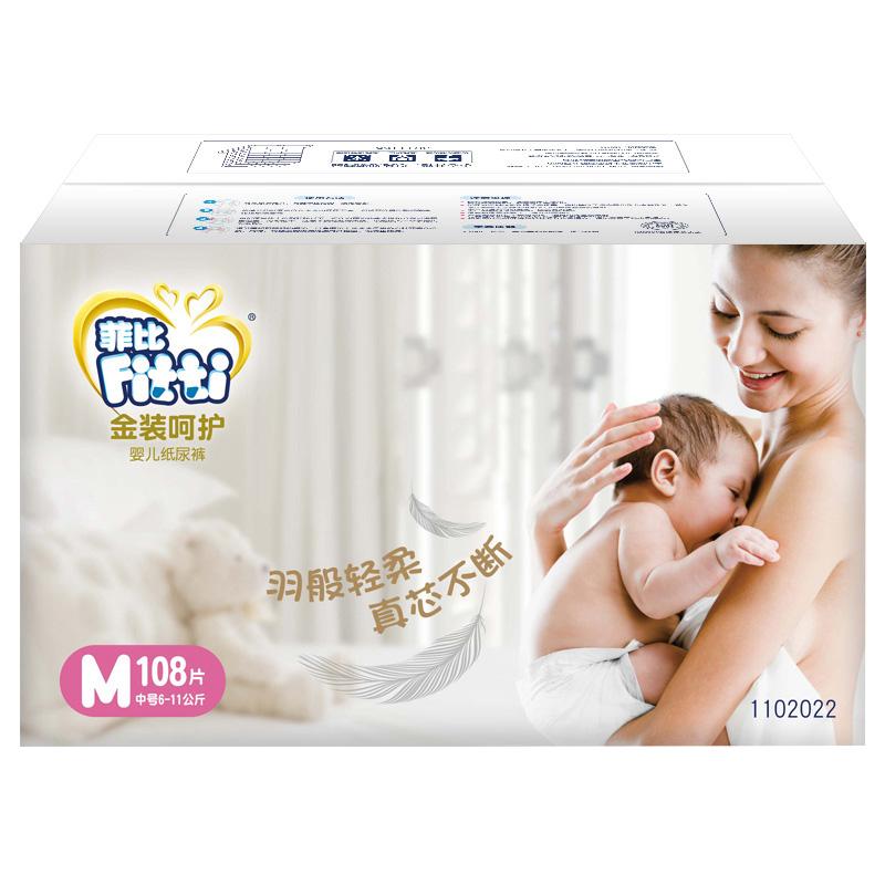 菲比金装呵护纸尿裤宝宝超薄透气瞬吸尿不湿M码108片整霜装