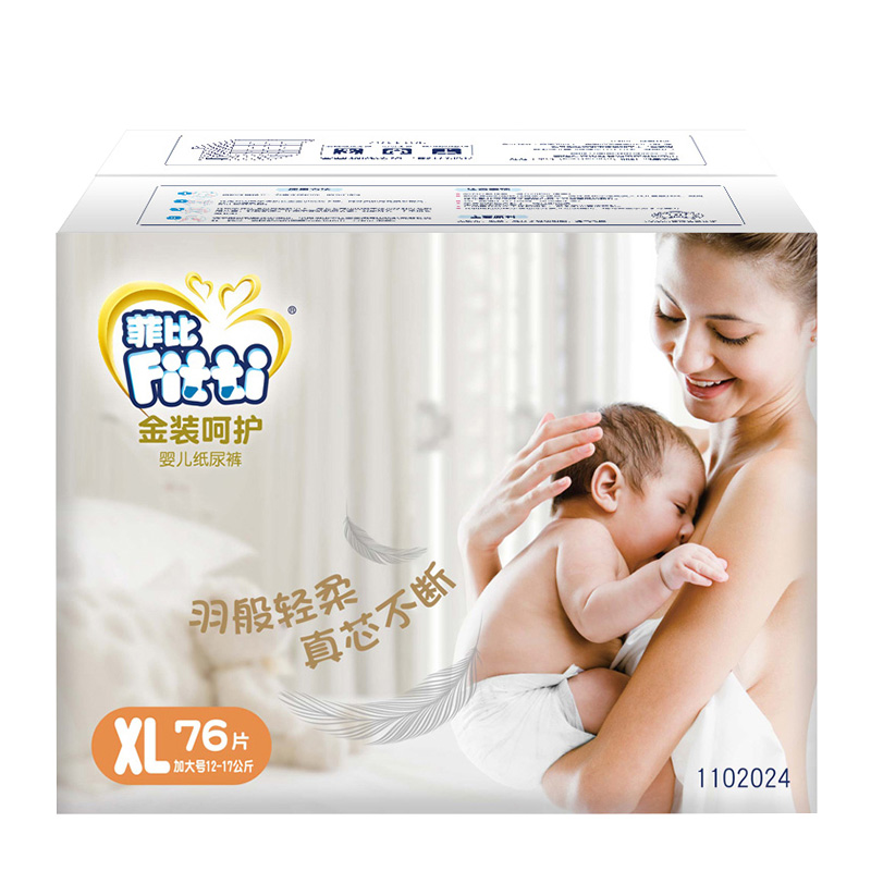 菲比金装呵护纸尿裤宝宝超薄透气瞬吸尿不湿XL码76片整霜装