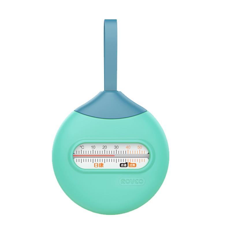 日康婴儿水温计宝宝洗澡测水温表新生儿家用高精度两用温度计