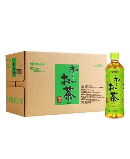 伊藤园(ITOEN)绿茶 茶叶饮料 无糖茶饮 500ml*15瓶 整箱