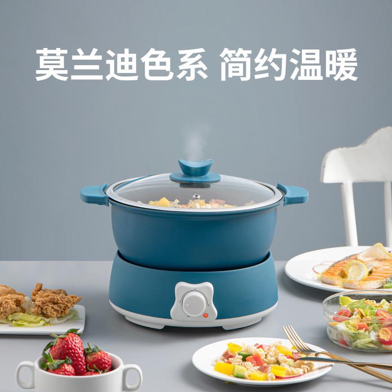翰乐HL-G16 北欧风多功能分体电煮锅 24cm*3.5L