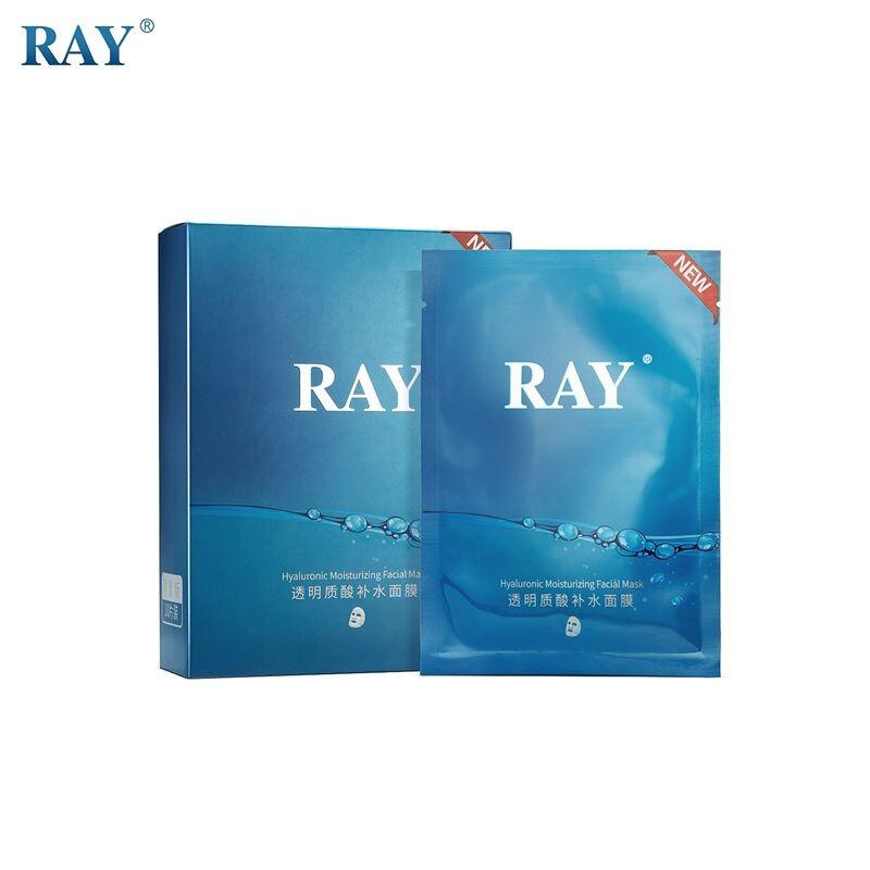 RAY透明质酸补水面膜 深层补水 净润保湿 紧致滋养蓝色10片/盒