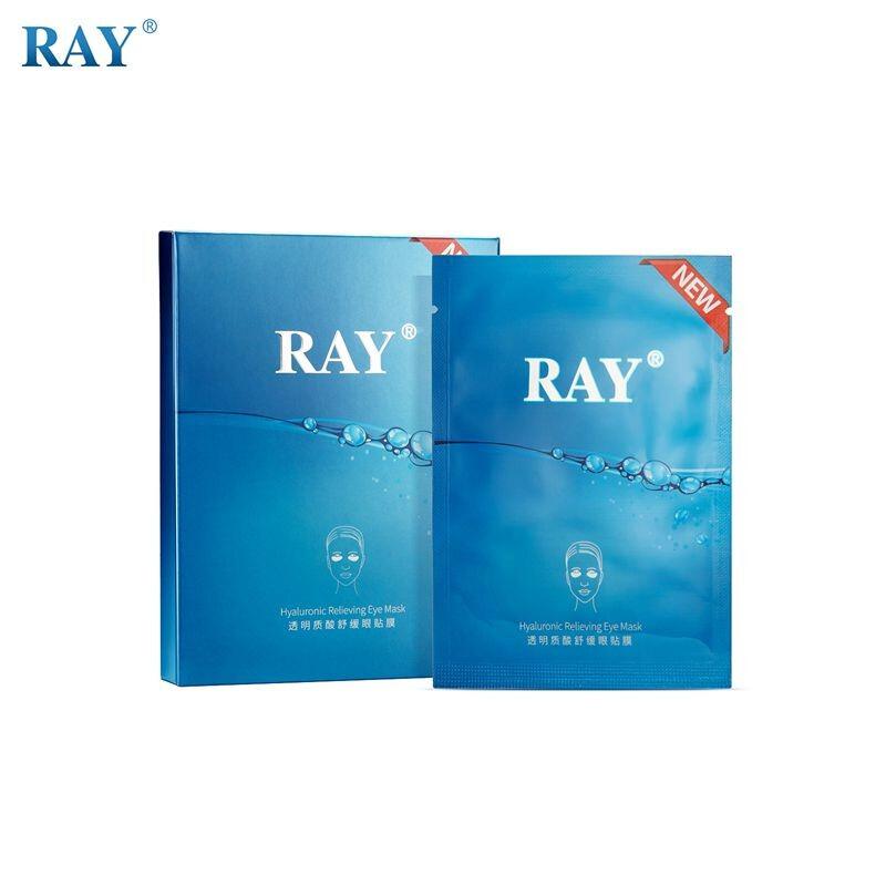 RAY透明质酸舒缓眼贴膜 舒缓眼部疲劳 淡化细纹 补水保湿 滋润透亮 10对/盒